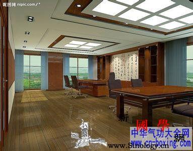 公司高层的办公室风水揭密_三星-风水-领导者-公司- ()