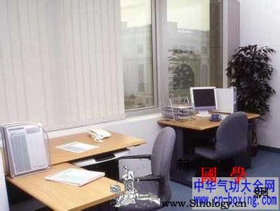 属马办公室风水摆设讲究_富贵-摆设-风水-桌上- ()