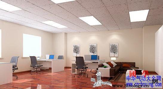 办公室风水背靠玻璃幕墙怎么办_背靠-秽气-风水-座位-