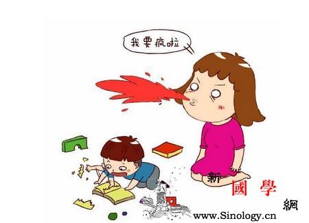孩子叛逆期教育方法有哪些_逆反-叛逆-父母-老师- ()