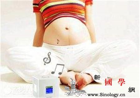 胎教听陈奕迅的歌好吗胎教音乐如何正确选择_脑神经-胎教-胎儿-情绪-