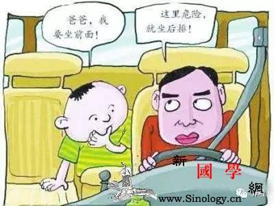 开车带宝宝出门时一定要注意这些!_车内-车门-车窗-出门- ()