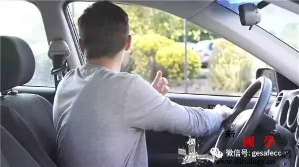 开车带娃最危险的事你一定要知道!重要_车内-车门-开车-留在- ()