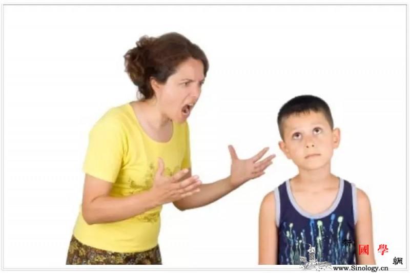 孩子又双叒叕惹你生气了?积极教养专家教你不发_情景-调节-愤怒-情绪- ()