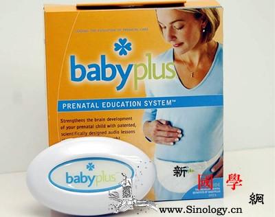 BabyPlus胎教仪怎么样_胎教-基本信息-孕期-胎儿-