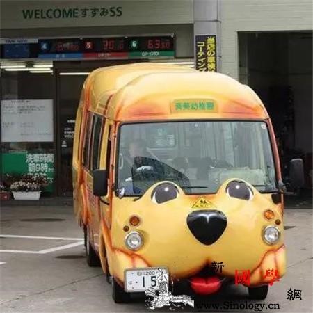 国外也有儿童安全问题看看他们是怎么保护孩子_校车-日本-孩子-吓唬- ()
