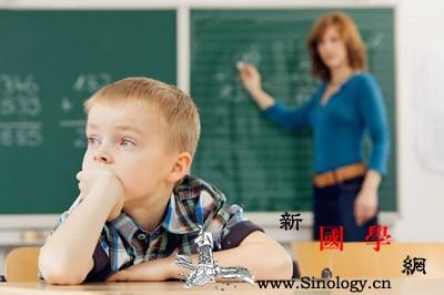 宝宝多动症的治疗方法_治疗方法-儿童-孩子-活动- ()