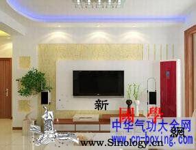 客厅里的饰物怎么摆才旺财_三星-客厅-鱼缸-财神- ()