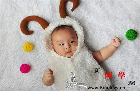 羊年宝宝几月出生好_羊年-正月-几月-出生- ()
