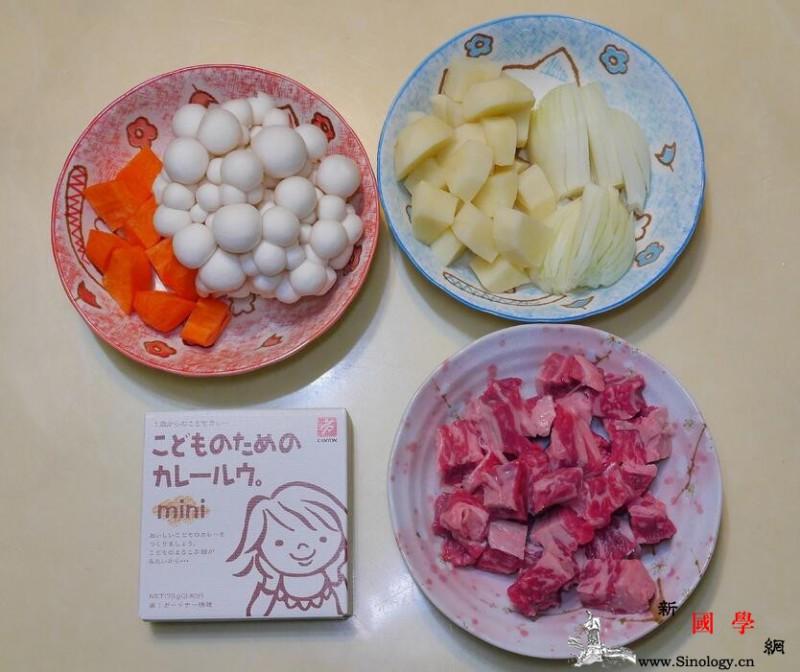 咖喱牛肉土豆家常做法_红萝卜-马铃薯-洋葱-牛肉-