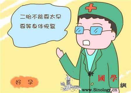 二胎剖腹产产假多少天产假期限要知道_产假-剖腹产-津贴-流产- ()