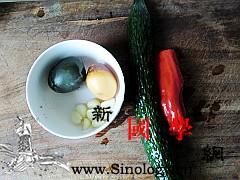 黄瓜拌皮蛋_红椒-鲜味-主料-皮蛋- ()