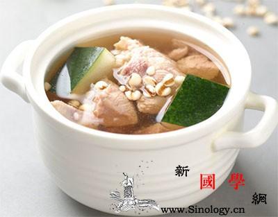 产后瘦身食谱推荐:冬瓜薏米瘦肉汤_薏米-陈皮-冬瓜-升水-