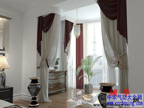卧室窗帘风水及颜色风水_风水-卧室-窗帘-颜色-