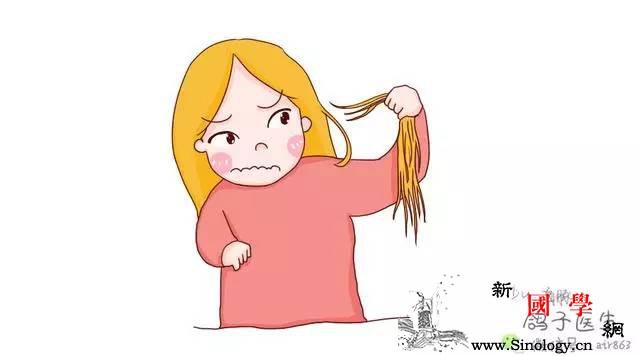 产后脱发停不下来?记住这几点帮你摆脱产后脱发_雌性-头发-产后-激素-