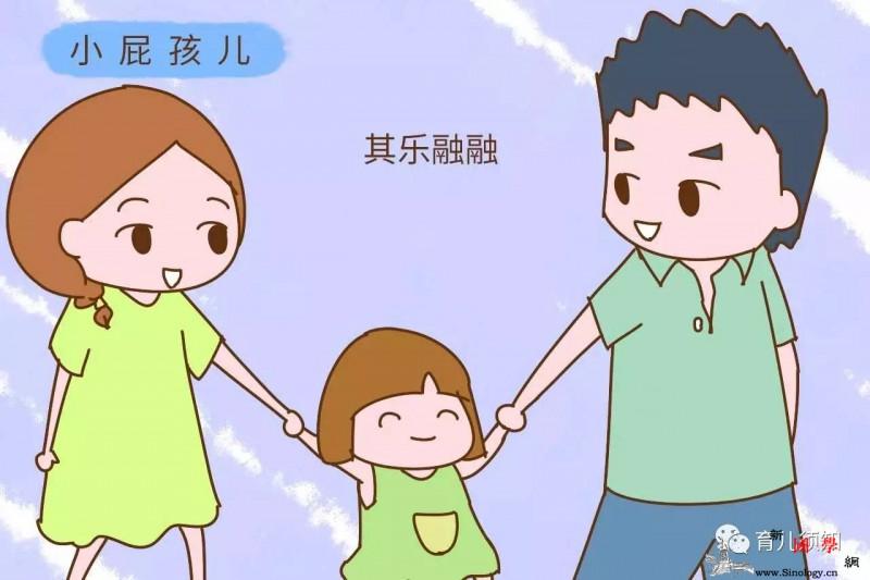 如果家庭中没有这3种夫妻相处模式那孩子未来_强势-相处-夫妻-孩子-