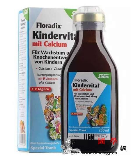 德国铁元小孩能喝吗六岁以下需谨慎_德国-俗称-药店-需谨慎-