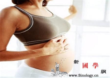 怀孕多久会有反应_乐维-孕吐-会有-呕吐- ()