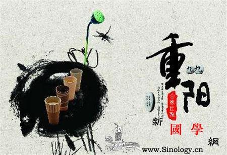 关于重阳节的古诗有哪些把这些经典的重阳诗词_重阳节-重阳-教给-古诗- ()