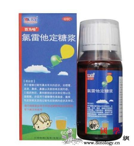 儿童过敏性鼻炎常用药家中常备_鼻腔-用药-缓解-症状- ()