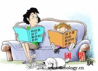 父母在教育孩子过程中容易忽视哪些问题_家庭教育-最容易-忽视-家长-