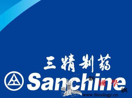儿童补充矿物质品牌排行榜有哪些_哈尔滨市-膳食-矿物质-创立-