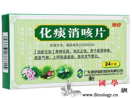 小儿急性支气管炎吃什么药效果好_适应症-适用于-支气管炎-肺炎-
