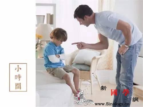 5招纠正孩子磨蹭的坏习惯不做上蹿下跳的家长_磨蹭-家长-事情-孩子-