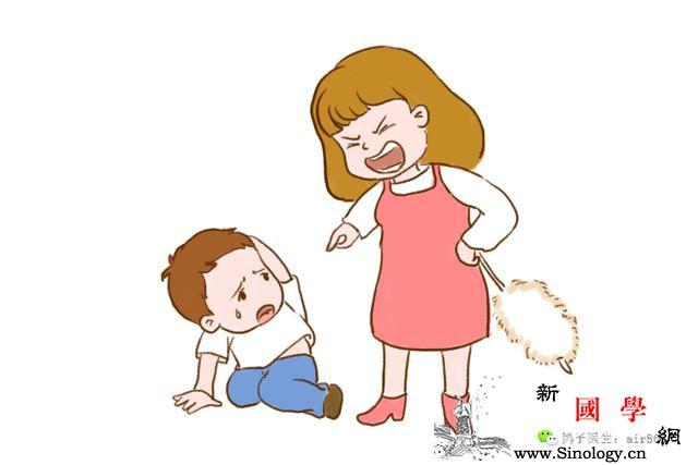 面对调皮捣蛋不听教育的熊孩子到底该不该动手_打骂-捣蛋-调皮-孩子-