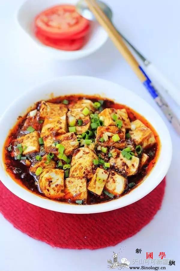 只要有了它5分钟的麻婆豆腐好吃到停不下来_调味料-胡椒粉-调料-微波炉-