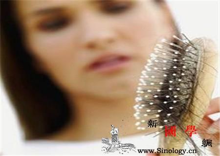 产后脱发什么时候开始并不是月子期哦_按压-雌激素-头发-穴位- ()