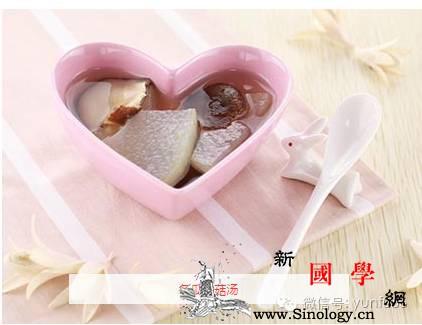 孕妇汤做法大全_茶匙-鱼头-冬瓜-香菇-
