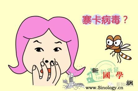寨卡病毒开始侵袭亚洲!孕妈妈最该警惕!知道为_东南亚-病毒-传播-埃及-