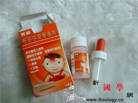 小儿感冒药和退烧药能一起吃吗你这样做了吗?_感冒药-服药-清淡-成分-