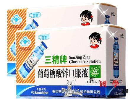 宝宝铁剂哪个牌子好儿童铁剂品牌前十名有哪些_膳食-牌子-宝宝-品牌-