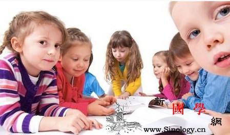 你的孩子属于哪种学习类型?视觉型?听觉型?运_视觉-类型-孩子-学习- ()