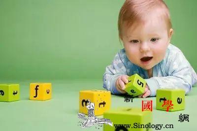 培养孩子的专注力不如不要打搅孩子的专注_贝贝-孩子们-打搅-培养孩子- ()