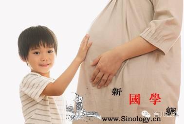 新妈咪怀孕期40周营养全方案_最重要-胎儿-维生素-牙齿-