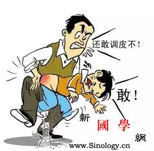 打骂孩子有哪些负面影响?家长应该如何与宝宝对_打骂-哭闹-教养-爸妈-