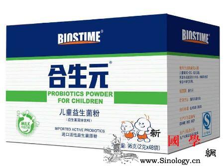 怎么给宝宝选益生菌_包膜-粉剂-标示-出厂- ()