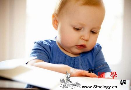 教宝宝阅读从0岁开始_字书-图画书-选读-婴幼儿-