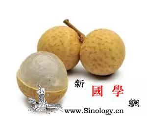 怀孕期间这四种水果一定不能多吃后果不堪设想_桂圆-荔枝-准妈妈-水果-