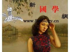油画:旗袍扇子民国女 ()