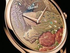 雕漆工艺手表 ()